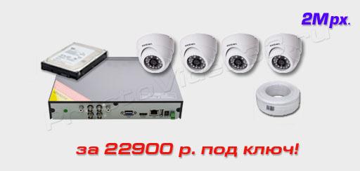 Videonablyudenie-4-kamer-2Mpx